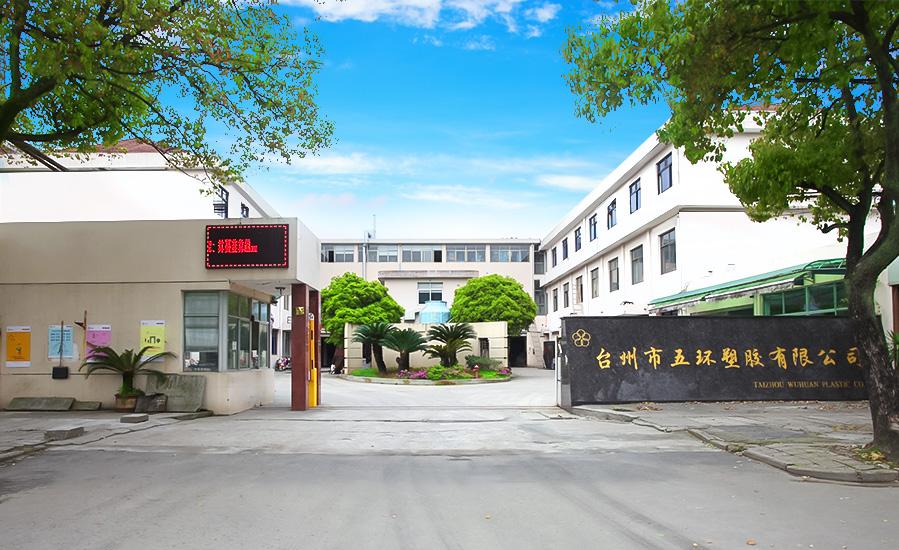 Puerta de la fábrica